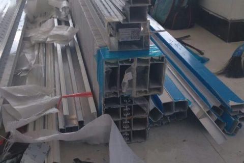 Pusat Toko kusen-upvc Aluminium Kaca Murah Kota Jogjakarta (D.I Yogyakarta) 0821-3628-8788